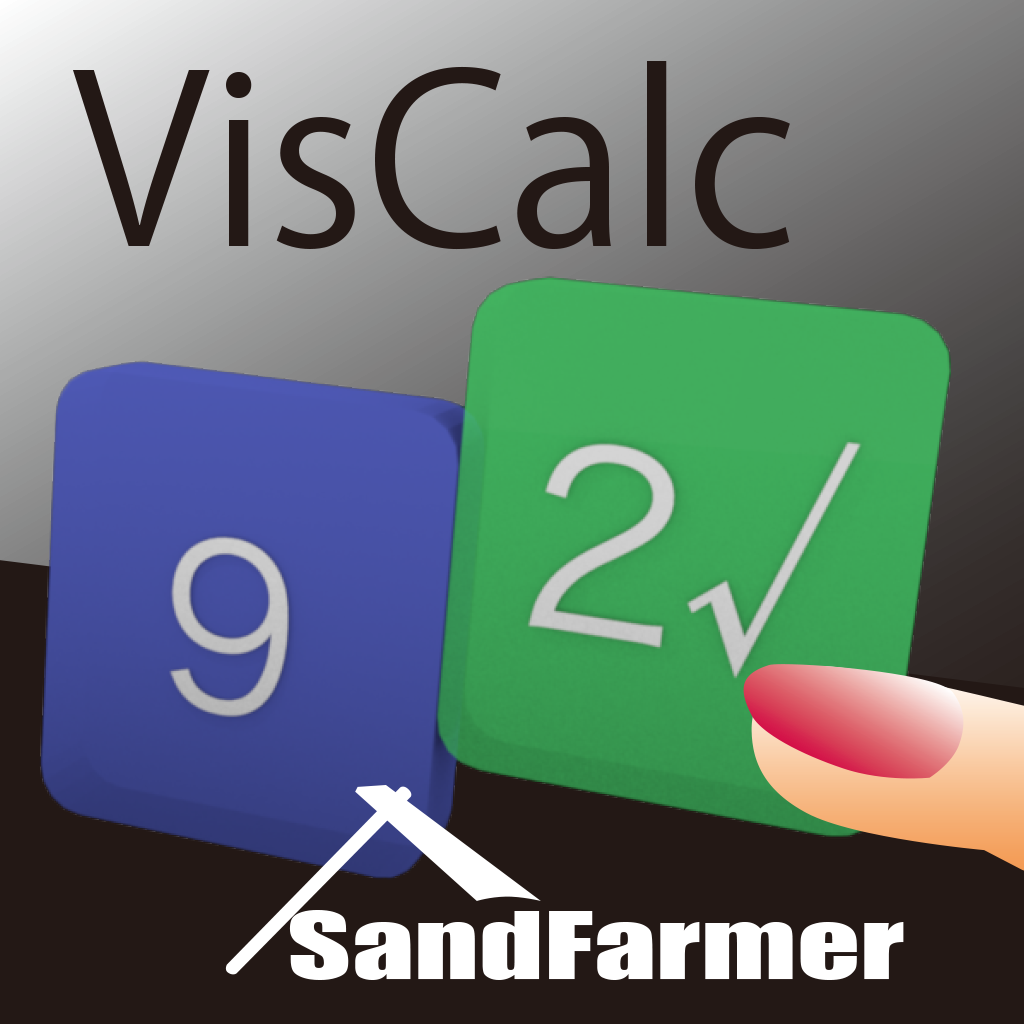 VisCalc